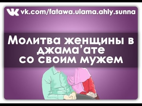Самые важные молитвы православия