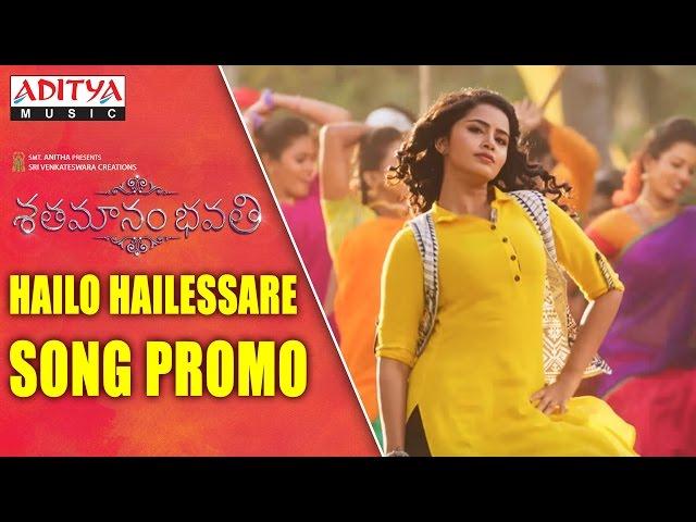 Hailo Hailessare Video Song Promo | Shatamanam Bhavati | Sharwanand