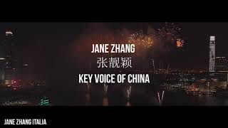 Jane Zhang 张靓颖《Dream It Possible/我的夢》2018.10.01 China's National Day Hong Kong fireworks