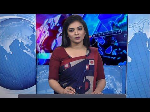 01 AM News || রাত ০১টার সংবাদ || 28 February 2021 || ETV News