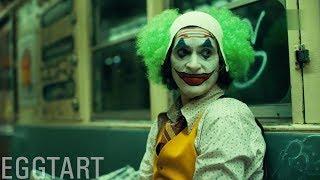 【蛋挞】从底层小丑到变态杀人狂,一个精神病患者的自白《小丑》