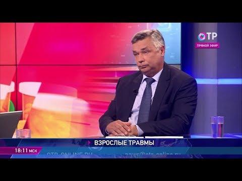 Сергей Алещенко: Акты о несчастных случаях на производстве формируются и без участия работодателя