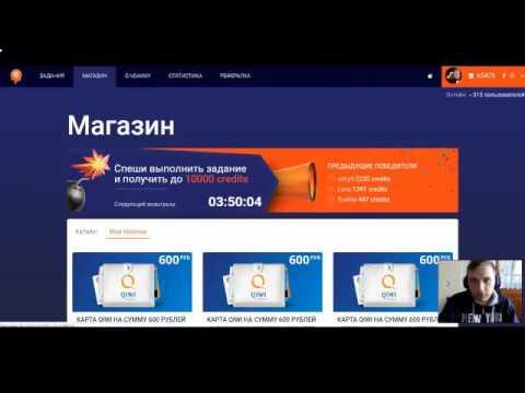 Брокер опционы московская биржа