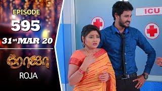 ROJA Serial | Episode 595 | 31st Mar 2020 | Priyanka | SibbuSuryan | SunTV Serial |Saregama TVShows