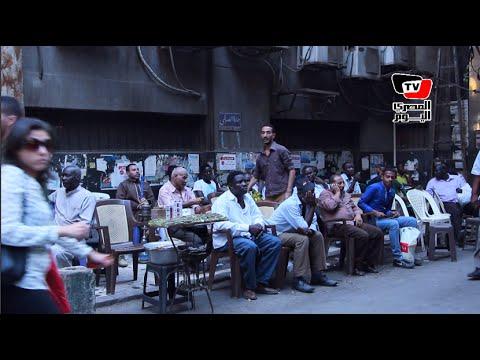 «حارة الصوفي».. هنا السودان من قلب القاهرة