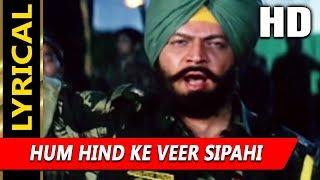 Hum Hind Ke Veer Sipahi With Lyrics   Sonu   - YouTube