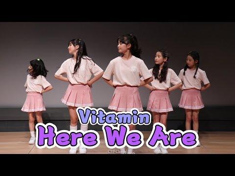 190608 클레버 tv 키즈돌 비타민(Vitamin) - Here We Are 우린 할 수 있어! 직캠 ☆ clevr TV 정기공연