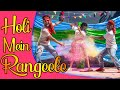 Holi Mein rangeele New Holi Song 2020