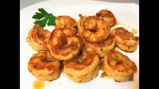 Как Вкусно, Быстро и Просто Приготовить Креветки. How to cook shrimps