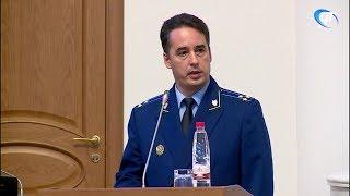 Стало известно имя нового прокурора Новгородской области