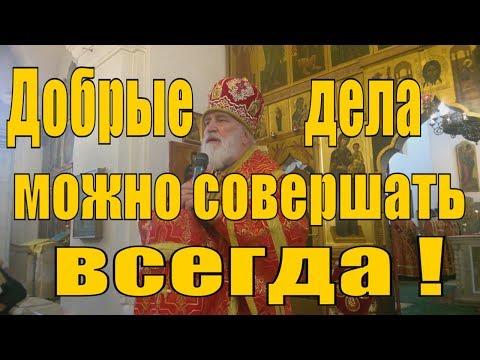 https://www.youtube.com/watch?v=H75STgL4h98