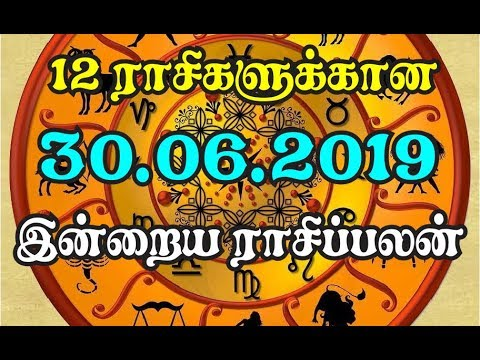 Download Today Rasi Palan 29 06 2019 Indraya Rasi Palan Tamil Video