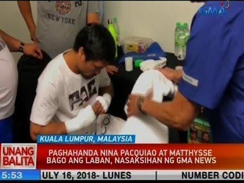 [GMA]  UB: Paghahanda nina Pacquiao at Matthysse bago ang laban, nasaksihan ng GMA News