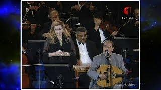 تحميل اغاني لطفي بوشناق و ميشلين خليفة : العين اللي ما تشوفكش MP3