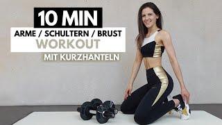 Komplettes OBERKÖRPER Workout | Arme Schultern Rücken Brust // mit Kurzhanteln | Tina Halder