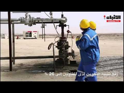 جعفر القدرة الإنتاجية للكويت سترتفع إلى 3.2 ملايين برميل يوميا في مارس 2018