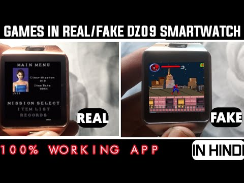 How to play Games in Real/Fake Dz09 Smartwatch|| Play games in Real/Fake Dz09 smartwatch
