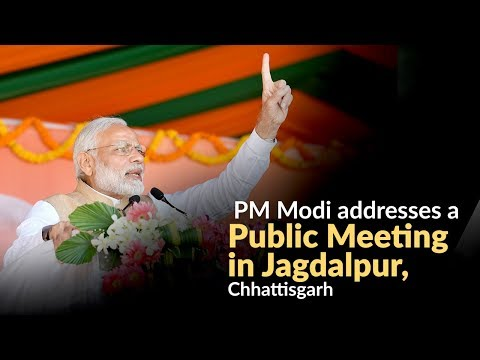 PM Modi addresses a Public Meeting in Jagdalpur, Chhattisgarh