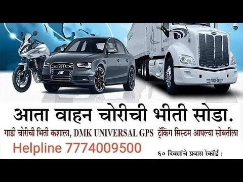 147d9027a4 GPS Tracking System - Global Positioning System Tracking System Wholesaler    Wholesale Dealers in India