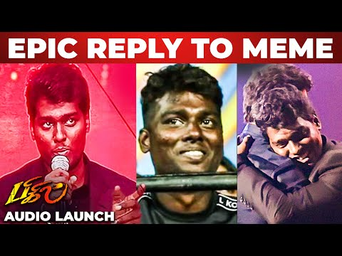 Atlee's Mass Reply to Meme Creators and Haters - Part 2 Speech at Bigil Audio Launch | Vijay