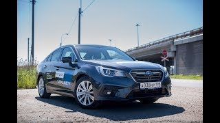Subaru Legacy 2018 - Обзор Интервью Test Drive