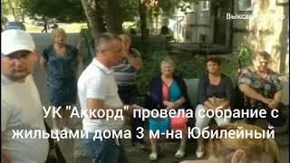 Выксавкурсе.рф: на повестке дня - ремонт кровли