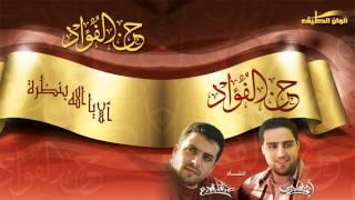 تحميل اغاني نشيد   الا يالله بنظره - أداء احمد الهاجري - ايقاع MP3
