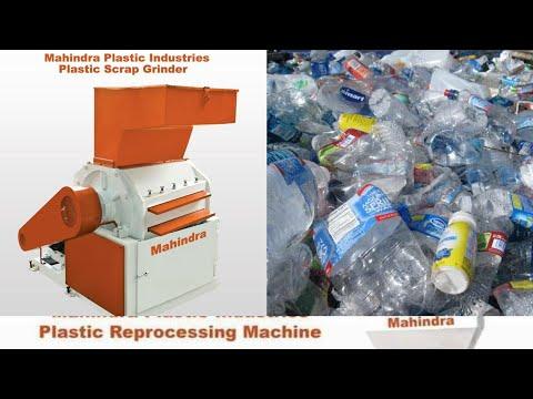 Plastic Scrap Grinder