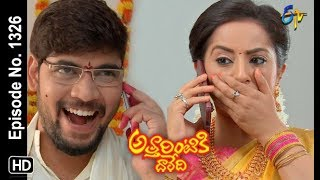 Attarintiki Daredi | 2nd February 2019 | Full Episode No 1326 | ETV Telugu
