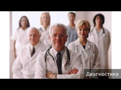 Портальная гипертензия. Как лечить портальную гипертензию.