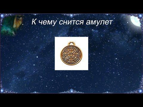 Гороскоп астролог стоимость