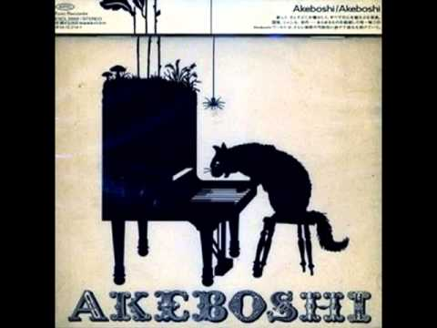 Música Akikaze Uta
