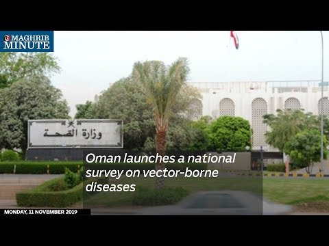 Oman launches a national survey on vector-borne diseases