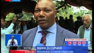 Wanariadha washiriki katika mbio za mchujo kutafuta nafasi ya kuwakilisha Kenya