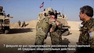Разгром «ЧВК Вагнера» в Дейр эр Зоре - Бесславная смерть за режим Воров и Олигархов