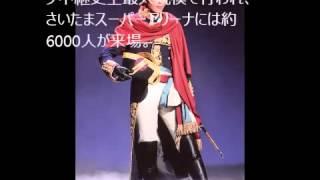 宝塚のトップスター柚希礼音、サヨナラ公演千秋楽