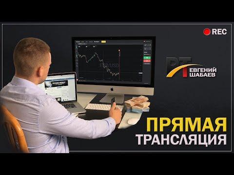 Финансовый брокер дмитрий анатольевич