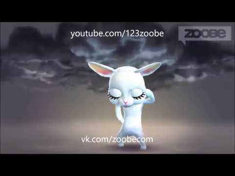 Zoobe Зайка Когда наступаешь на кота