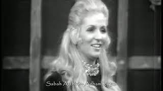 تحميل اغاني #Sabah Aboul ElZolouf / #صباح أبو الزلف MP3