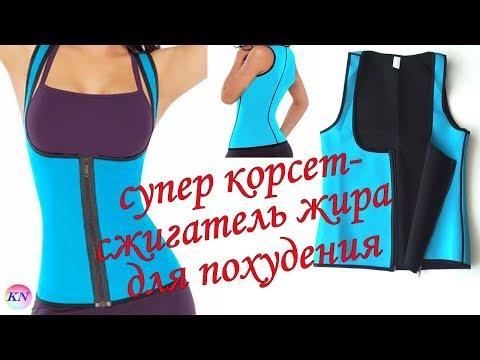 Диета для мужчин сбросить 4 кг