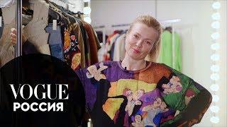 Секреты винтажного гардероба Ольги Самодумовой