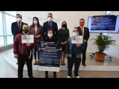 Presentación de la I Carrera Virtual a Beneficio de Down Málaga