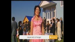 Эксклюзив: Әнші Гауһар Әлімбекова 6 жылға сотталды
