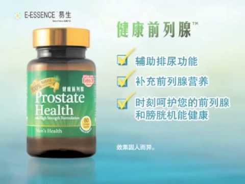 Wytryski stymulacji prostaty