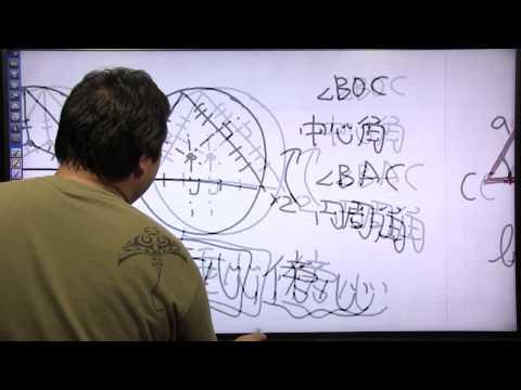 酒井のどすこい!センター数学IA #042 第5講 第3問