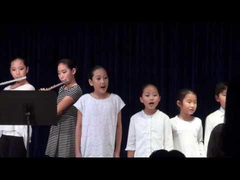 2016년 포대보살 기념 마음 나눔 축제 파라미타 오케스트라