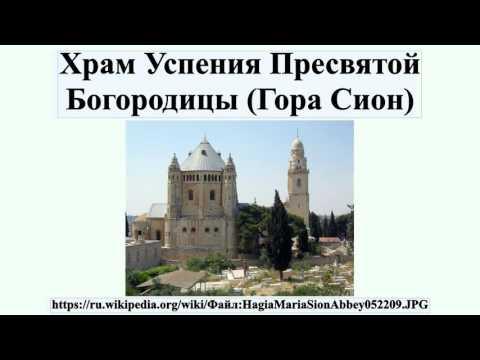 Малиновка строительство храма