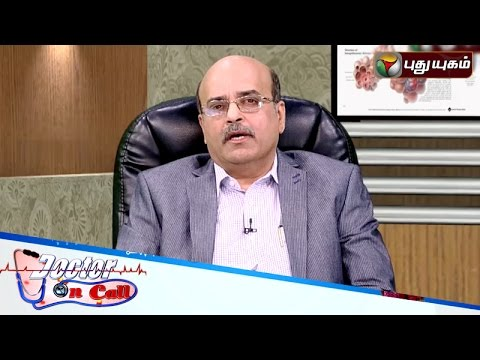 Doctor-On-Call-22-06-2016-Puthuyugam-TV