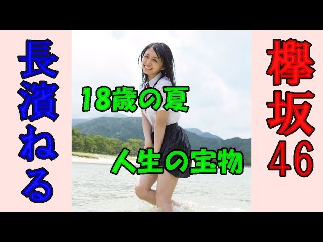 乃木坂動画情報局