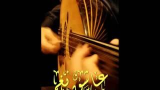 مازيكا فاروق الفرحان - اسمعوا قصة غرام أشكي لكم يا كرام تحميل MP3